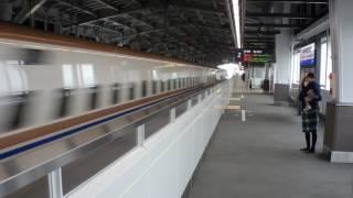 Hokuriku Shinkansen Kagayaki Super Express.【北陸新幹線 黒部宇奈月温泉駅 通過】