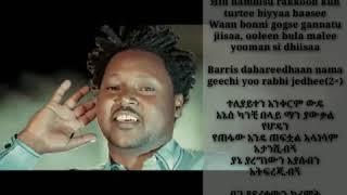 Jambo Jote (Belba) with Oromiffaa and Amharic Lyrics -  Ethiopian Oromo Music 2018(Official Video)