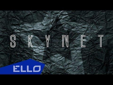 SKYNET - Искал