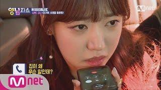 YANG and NAM SHOW [6화] 배우 김민재 보이스피싱 피해현장 단독공개?! 161222 EP.6