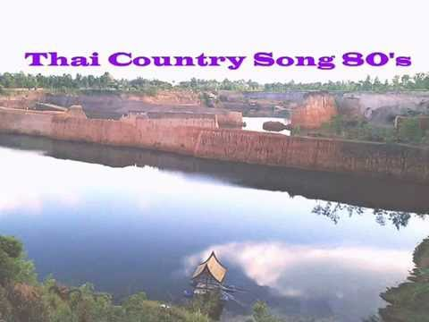 รักครั้งแรก ( Rak Krang Rag ) Duangjai - Thai Country Song 80