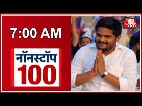 Non Stop 100: Hardik Patel Met Robert Vadra Secretly, Claims Dinesh Bambhania