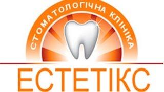 фотополимерная пломба зубов металлокерамическая коронка реставрация зуба лечение канала недорого(, 2015-09-30T13:35:00.000Z)