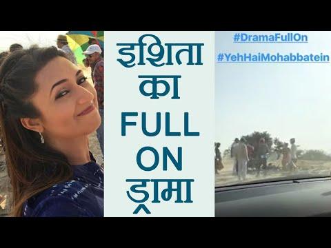 Yeh Hai Mohabbatein: Divyanka Tripathi reveals MAJOR TWIST in Adi - Roshini AFFAIR !। FilmiBeat
