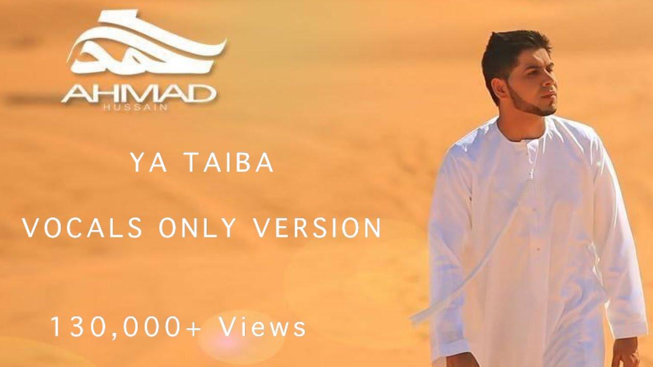 Ahmad hussain | ya taiba | official arabic/urdu nasheed video.