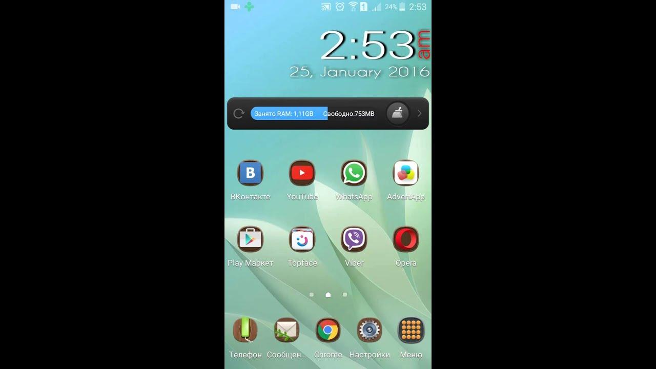 Форекс клуб приложение для андроид