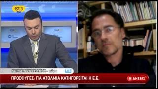 Δελτίο ειδήσεων ΕΡΤ 24/04/2015