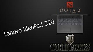 Lenovo IdeaPad 320! Бюджетный игровой ноутбук