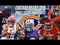 Chicago Bears 2019 Rookie Class Hype + HIGHLIGHTS || NFL Draft 2019