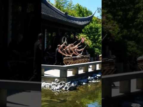 Unit Souzou at Lan Su Chinese Garden