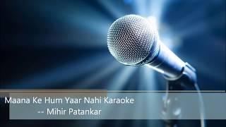 Maana Ke Hum Yaar Nahi | Karaoke Cover | Mihir Patankar