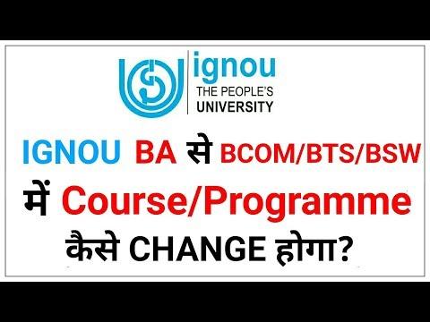 | IGNOU BA से BCOM/BTS/BSW में  COURSE/PROGRAMME कैसे CHANGE होगा? | HOW TO CHANGE COURSE IN IGNOU |