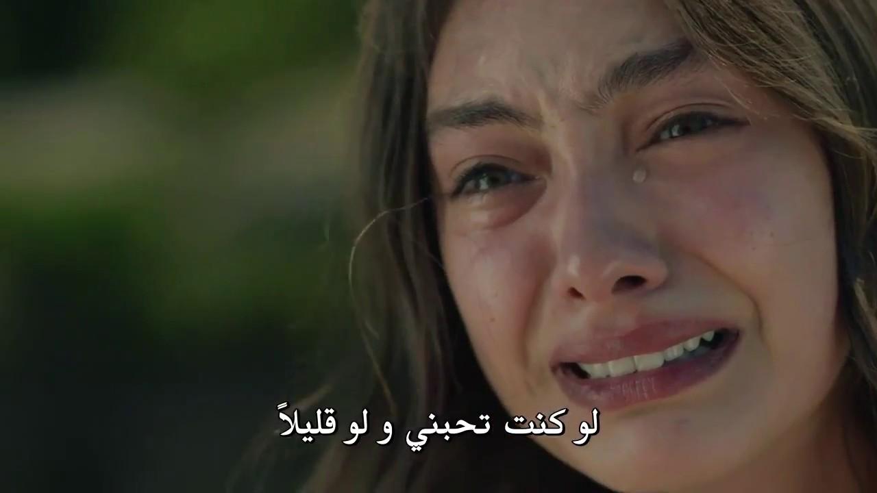 مسلسل حب أعمى 2 الموسم الثاني مترجم للعربية الحلقة 39 و الأخيرة