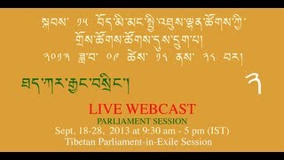 Day1Part2: Live webcast of The 6th session of the 15th TPiE Live Proceeding from 18-28 Sept. 2013