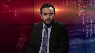 دوافع التدخل الروسي في الأزمة اليمنية  | حديث المساء