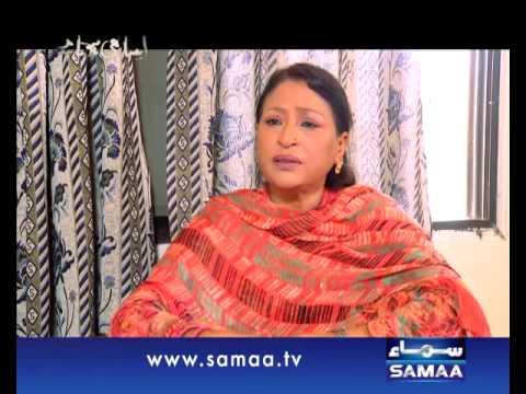 Aisa Bhi Hota Hai, June 17, 2014