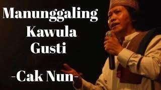 Gambar Manunggaling Kawula Gusti.-cak Nun-