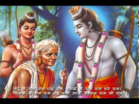 Shri Ram Jay RamPtBhimsen Joshi & Lata Mangeshkar BhajanYouTube
