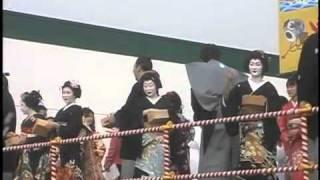 平成23年度2月5日に挙行されました龍神総宮社節分祭の昇龍豆まき部...