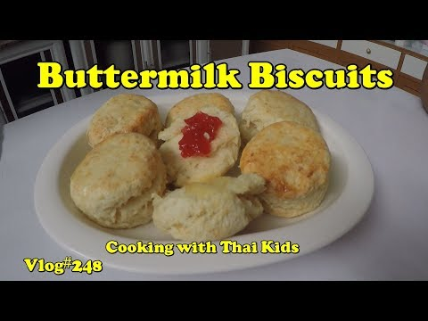 Cooking With Kids. The Easiest Buttermilk Biscuit Recipe. Also How To Make Buttermilk.