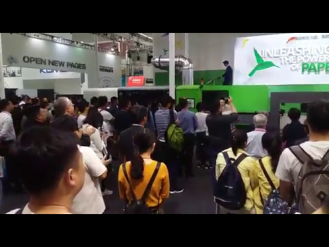 """China Print 2017 """"Power of Paper"""" Show"""