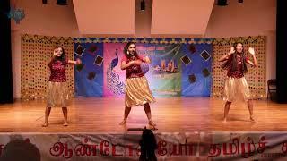 Madras Kaari Da - SATS Chithirai Thiruvizha 2018