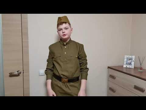 Читает Бойдаков Демид 11 лет