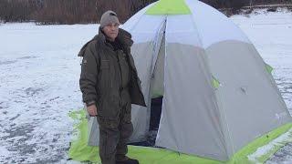 "Палатка ""Лотос 5"""