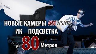 видео Купить HIKVISION DS-2CD2F22FWD-IS (2.8mm) по лучшим ценам в Редут-СБ