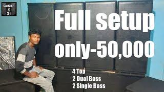 BEST DJ SYSTEM 2019|| Full setup only-50,000 || SAMRAT ki DJ ||