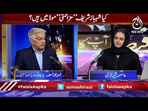 Khawaja Asif Exclusive Interview | Faisla Aap Ka With Asma Shirazi | 21 September 2021 | Aaj News