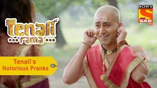 Your Favorite Character | Tenali's Notorious Pranks | Tenali Rama