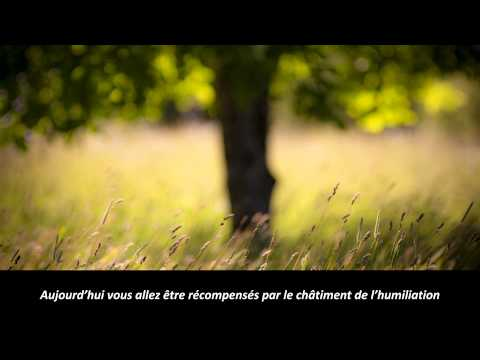 Sourate Al An'am [93-94]----Muhammad Luhaidan