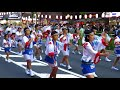 東京 大塚阿波踊り2017 【サンモール大塚駅前連】 の動画、YouTube動画。