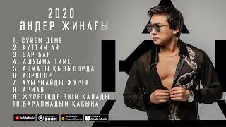 Лучшие песни Кайрат Нуртас #Альбом2019