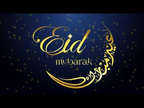 Chemco Wishes You And Your Family Eid Mubarak Youtube