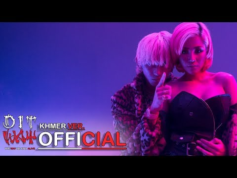 DIT-WAY [BODY OFFICIAL M/V] KHMER VER.