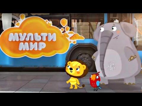 Куда сходить с ребенком? МУЛЬТИМИР - Фестиваль развлечений для детей. Все Герои Мультфильмов на ВДНХ