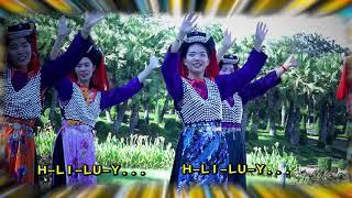 lisu song เพลงลีซอ ลีซู LO BI M KU ZHA | YAE-WU | [ LYRICS ]