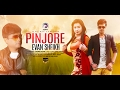 Download Pinjore | Evan Sheikh | Bangla New Music  2017 MP3 song and Music Video