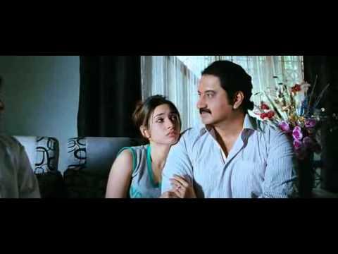 Endukante Premanta (2012) Hrudayama vadhalake bit song