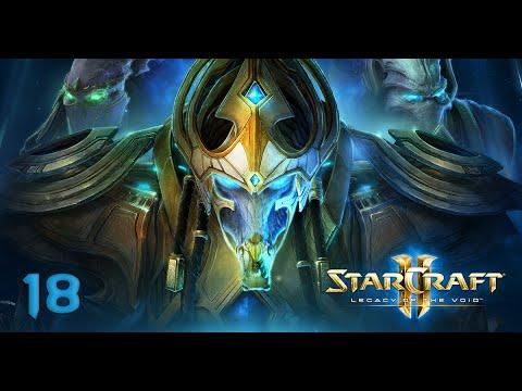 видео: starcraft ii legacy of the void. Часть 18 - Воплощение Бога Эксперт