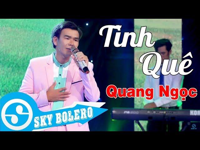 Tình Quê - Quang Ngọc (MV OFFICIAL)