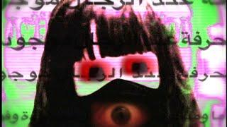 Roza Vertov - Parole de juge (Music Video) HD