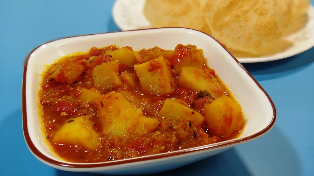 Potato recipe aloo dum curry indian cuisine youtube forumfinder Images