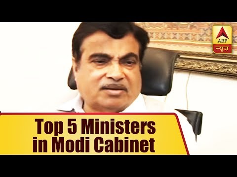 Union Transport Minister Nitin Gadkari Tops The List Of Modi's Top 5 Cabinet Ministers | ABP News