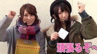 実践検証番組 カケル #2【工藤らぎ×中段ちぇりこ】 thumbnail