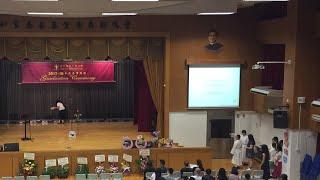 Publication Date: 2018-07-06 | Video Title: 17-18 慈幼葉漢千禧小學 六年級畢業典禮
