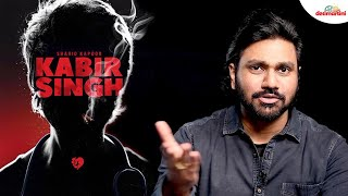 composer-mithoon-talks-about-kabir-singh-his-best-songs-his-journey