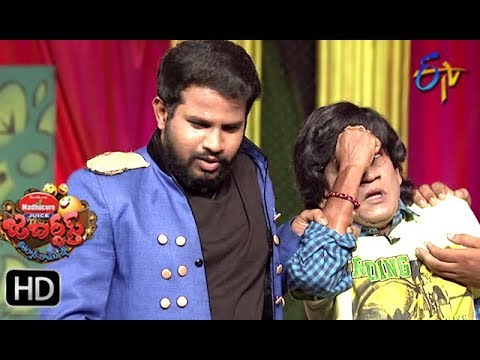 Hyper Aadi, Raising Raju Performance | Jabardasth | 28th June 2018 | ETV  Telugu